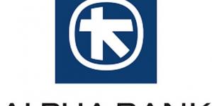 Κλείνει το υποκατάστημα της η Alpha Bank στο Άργος Ορεστικό