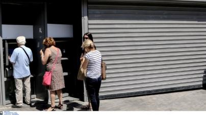Capital controls: Τα τέσσερα συν ένα οφέλη για την Ελλάδα από την πλήρη άρση τους