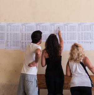 Βάσεις 2019: Ανακοινώθηκαν επίσημα τα αποτελέσματα – Αναλυτικά οι βάσεις