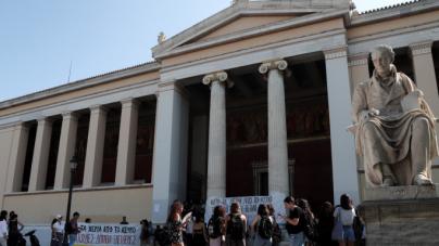 Κατάργηση πανεπιστημιακού ασύλου: Υπερψηφίστηκε από ΝΔ και Ελληνική Λύση, απουσίαζε ο ΣΥΡΙΖΑ