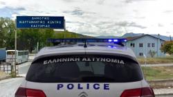 Τρεις ενήλικες ημεδαποί ομολόγησαν ότι διέπραξαν την κλοπή των οργάνων γυμναστικής από το ΔΗΝΑΚ