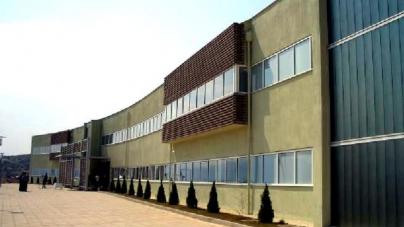 Ανακοίνωση του Πανεπιστημίου Δυτικής Μακεδονίας