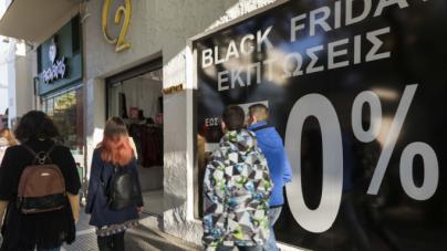 Η χαρά του καταναλωτή! Ερχονται «Black Friday» και «Cyber Monday» -Πότε πέφτουν