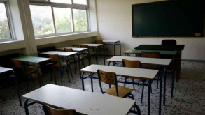 Σύλλογος Εκπαιδευτικών Πρωτοβάθμιας Καστοριάς: Έντονο το πρόβλημα υποστελέχωσης σχολείων του νομού μας