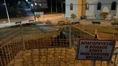 Προχωρούν οι εργασίες για το ενοριακό πνευματικό κέντρο στον Ι.Ν. Αγίου Νεκταρίου στο Άργος