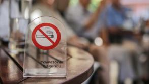 Αντικαπνιστικός νόμος: Πού απαγορεύεται το τσιγάρο, ποια είναι τα πρόστιμα