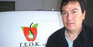Μήλο: Από τις καλύτερες χρονιές εµπορικά για την Καστοριά
