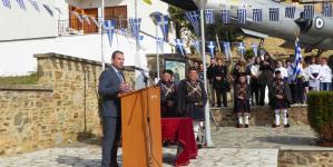 Ο Δήμαρχος Καστοριάς, Γιάννης Κορεντσίδης στις εκδηλώσεις, στη Βασιλειάδα, προς τιμήν του Υποσμηναγού Ευάγγελου Γιάνναρη