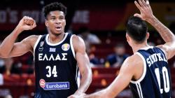 Εθνική ομάδα μπάσκετ: Αυτοί είναι οι αντίπαλοί μας για την πρόκριση στους Ολυμπιακούς Αγώνες