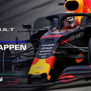 Formula 1: Εξαιρετικός και νικητής ο Φερστάπεν στην Βραζιλία