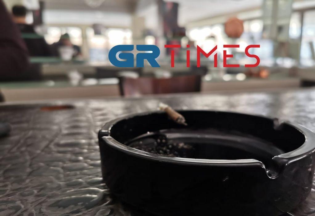 λεσχη-καπνιστων-θεσσαλονικη1.jpg