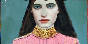 Η ιταλική Vogue κυκλοφορεί με εξώφυλλα-έργα τέχνης -Η νέα ηθική της μόδας [εικόνες]