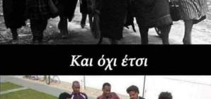 οι ΦΤΩΧΟΙ ΕΛΛΗΝΕΣ, εργαζονται σκληρα για να στησουν τη χωρα μας!!