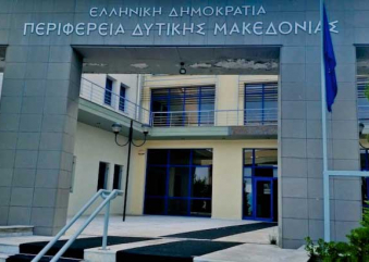 Καστοριά: 800.000 ευρώ στην Εφορεία Αρχαιοτήτων  για δύο σημαντικά έργα συντήρησης.