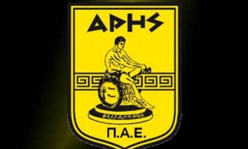 Pae-Aris