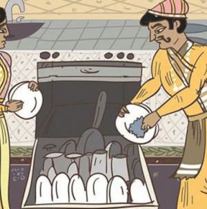 Το Kama Sutra των παντρεμένων -Η στάση πλυντήριο και η στάση επίμονη κατσίκα [εικόνες]