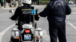 Τι αλλάζει στις άδειες οδήγησης -Πρόστιμα έως 1 εκατ. ευρώ για όποιον κλείνει αυτοκινητόδρομο