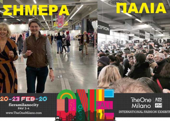 THE ONE MILANO – This is the End? ΣΤΑ ΧΝΑΡΙΑ ΤΟΥ HONG KONG…