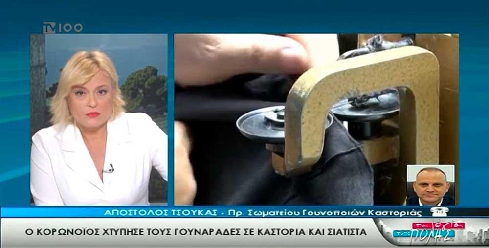 tv100-tsoukas