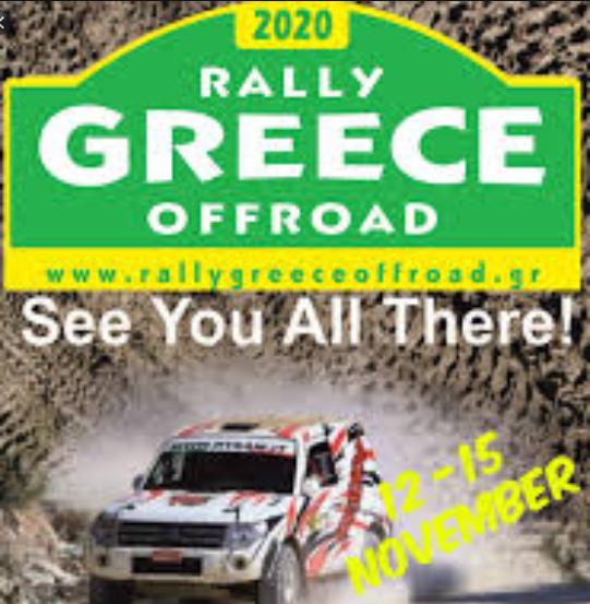 Screenshot_2020-08-01 RALLY GREECE OFFROAD - Αναζήτηση Google(1)