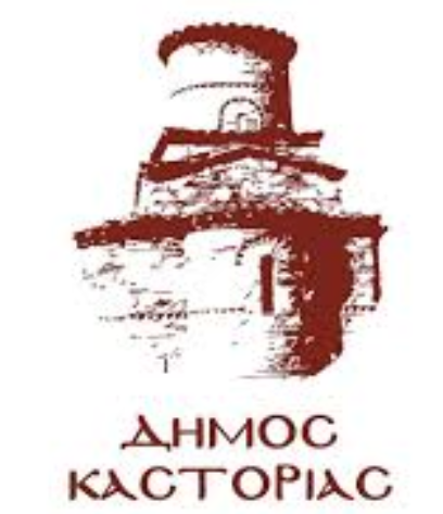Screenshot_2020-08-17-Δήμος-Καστοριάς-Αναζήτηση-Google.png