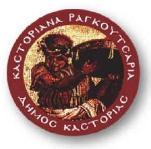 ragkoutsaria_3-300x296-1.jpg