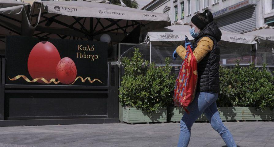 Screenshot_2021-04-20-Πάσχα-στην-πόλη-και-φέτος-Γιατί-η-κυβέρνηση-απορρίπτει-άνοιγμα-μετακινήσεων-από-νομό-σε-νομό-ΠΟΛΙΤΙΚ....jpg