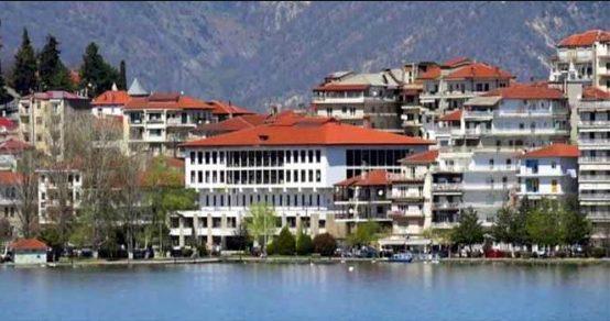 Screenshot_2021-05-05-Αντιπεριφέρειας-Καστοριάς-Αναζήτηση-Google.jpg